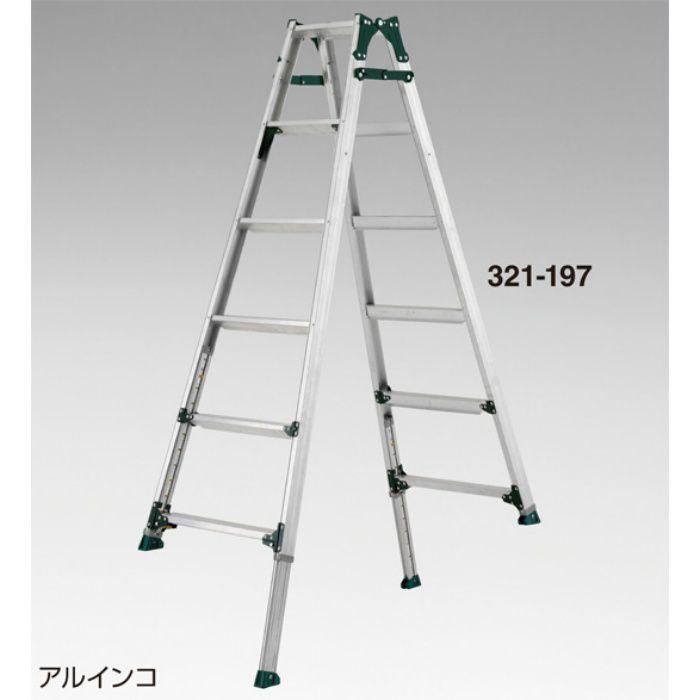 伸縮脚立 PRT-150FX 321196