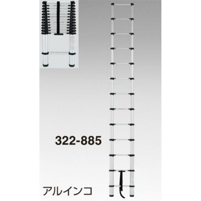伸縮はしごMW39A 322885