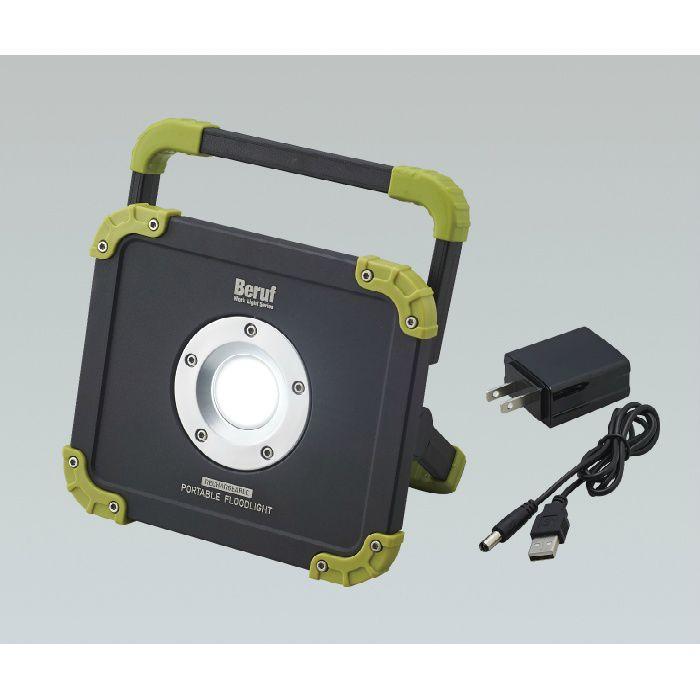 充電式ポータブル投光器BTK-001R 325740