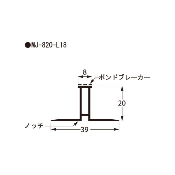 MJ-820-L18 樹脂製目地ジョイナー 通気金具(留め金具)工法サイディング用
