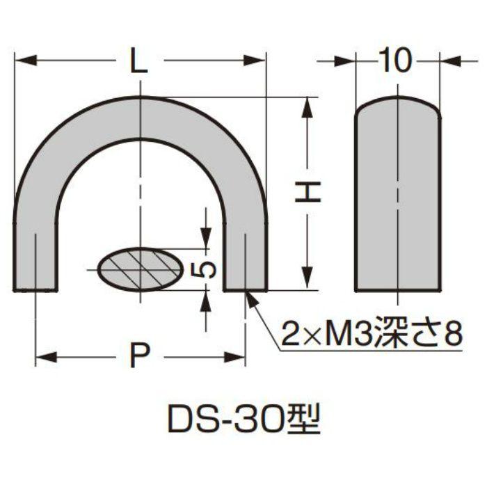 ランプ印 ステンレス鋼製ハンドル DS-SUS304型 DS-30M-SUS304