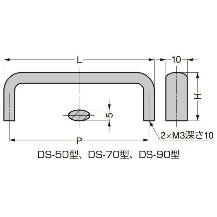 ランプ印 ステンレス鋼製ハンドル DS-SUS304型 DS-50M-SUS304