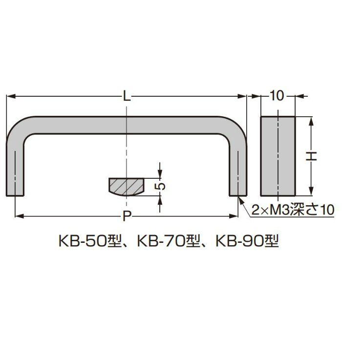 ランプ印 ステンレス鋼製ハンドル KB-SUS304型 KB-70M-SUS304
