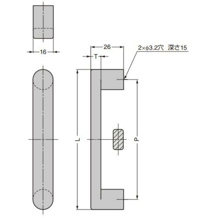 HEWI ハンドル 548型 マスタードイエロー 548-17-128-18