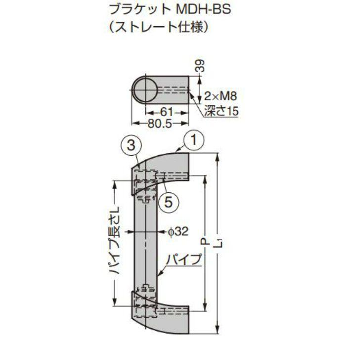 ランプ印 デザインハンドル MDH型 パイプ単体 MDH-PS800