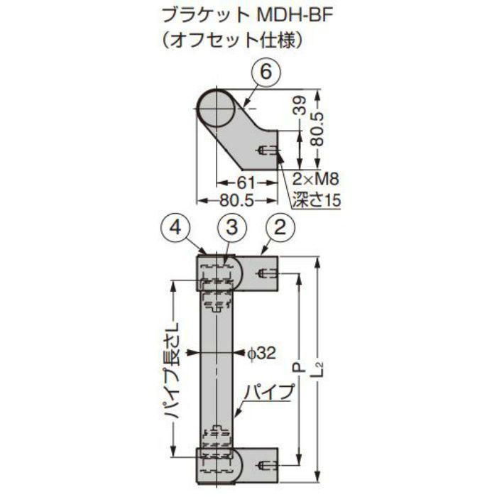 ランプ印 デザインハンドル MDH型 パイプ単体 MDH-PC500