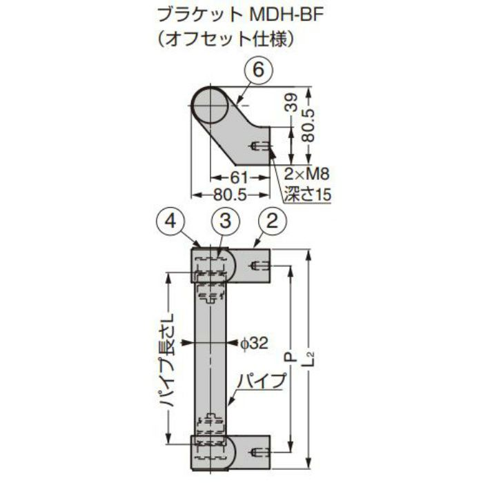 ランプ印 デザインハンドル MDH型 パイプ単体 MDH-PC1200