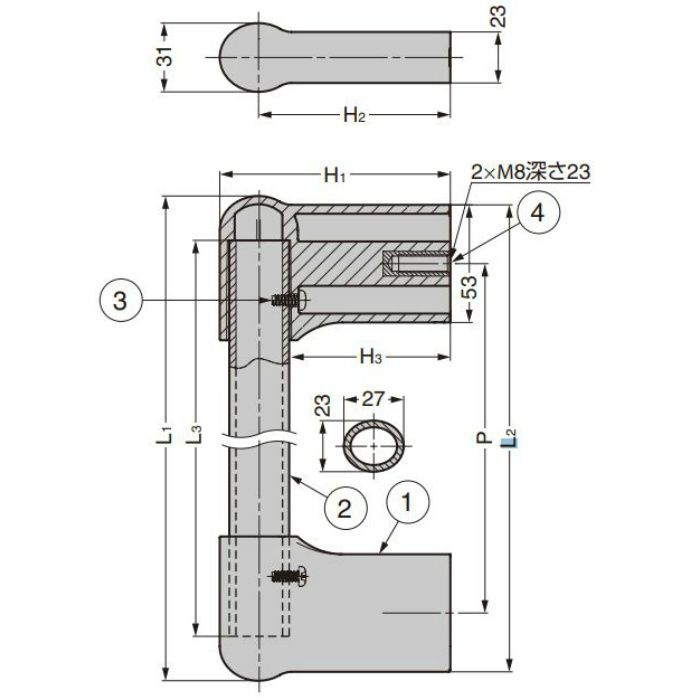 ランプ印 アルミパイプハンドル MTH型 MTH-L300