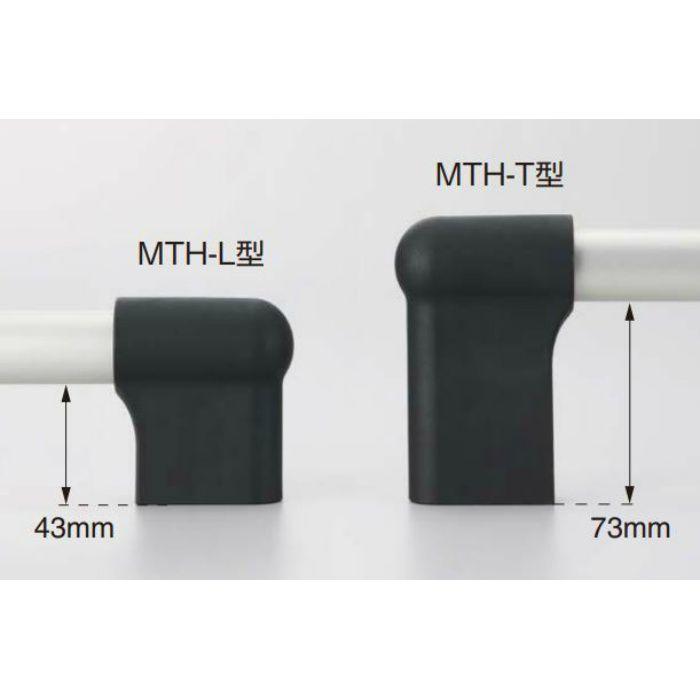 ランプ印 アルミパイプハンドル MTH型 MTH-T450