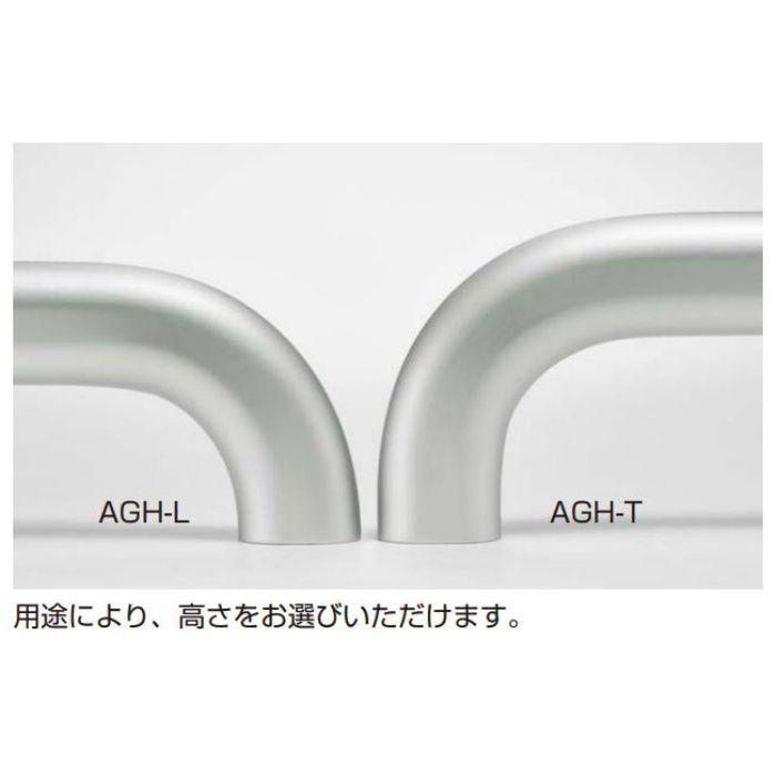 ランプ印 アルミグリップハンドル AGH-T型 ストレートタイプ マットシルバー AGH-T350SL