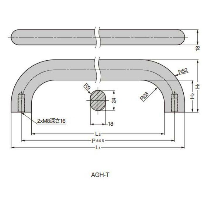 ランプ印 アルミグリップハンドル AGH-T型 ストレートタイプ マットシルバー AGH-T500SL