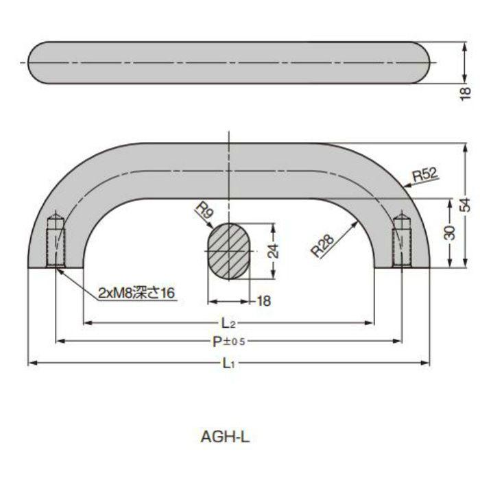 ランプ印 アルミグリップハンドル AGH-L型 ストレートタイプ マットブラック AGH-L350BL