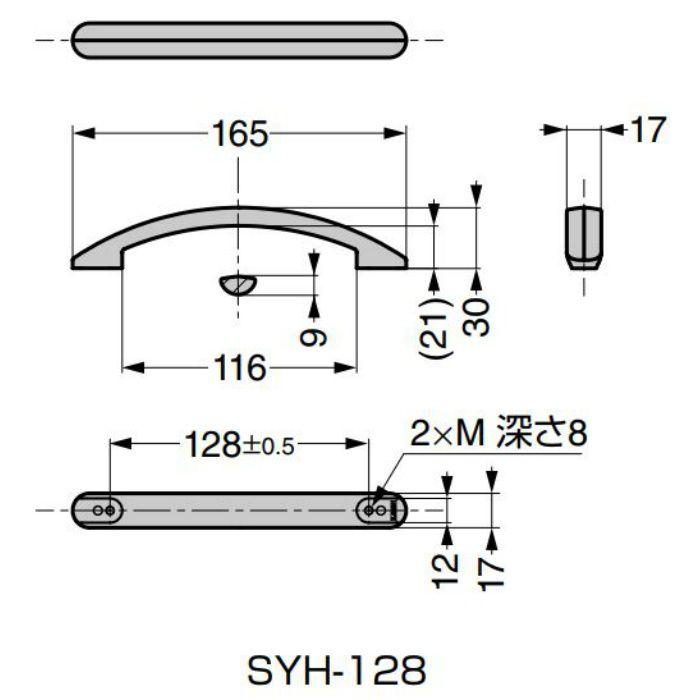ランプ印 アルミ弓形ハンドル SYH型 抗菌タイプ シルバー SYH-128SL-M5