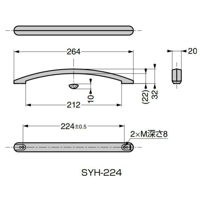 ランプ印 アルミ弓形ハンドル SYH型 抗菌タイプ シルバー SYH-224SL-M4