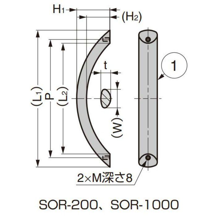 ランプ印 アルミ弓形ハンドル SOR型 SOR-1000BL