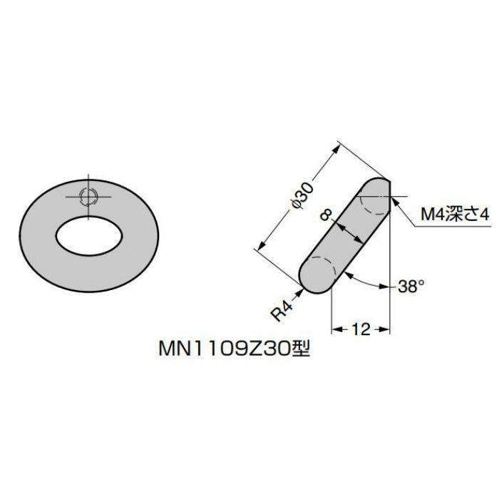 ハンドル MN1109Z型 MN1109Z30B114