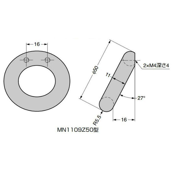 ハンドル MN1109Z型 MN1109Z50B114