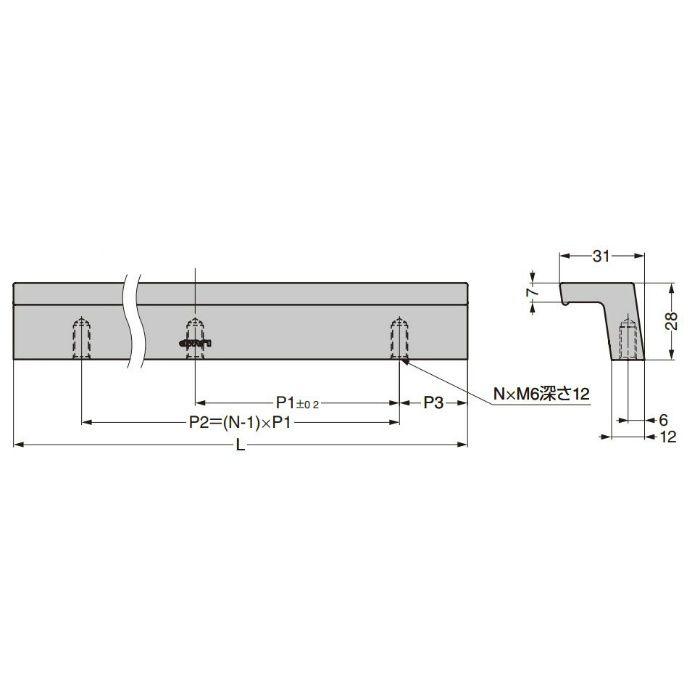 ランプ印 アルミ押出ハンドル ALH型 マットブラック ALH-200BL