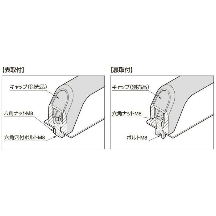 ランプ印 ハンドル SJH型 キャップ ブラック SJHC-130BL