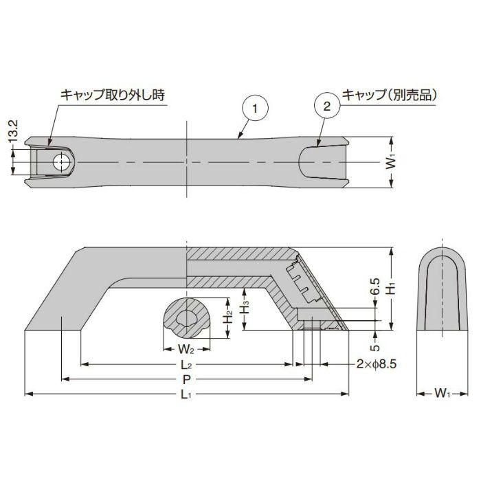 ランプ印 ハンドル SJH型 キャップ グレー SJHC-130GR