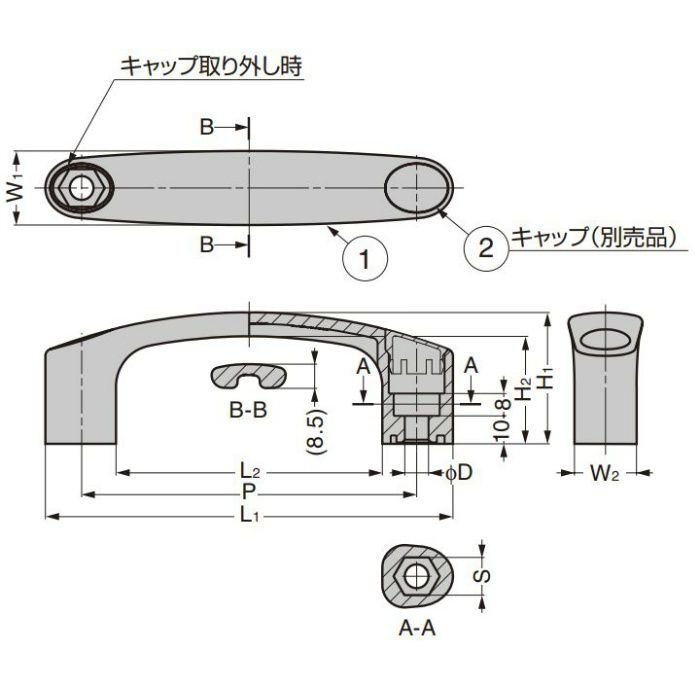 ランプ印 ハンドル MJH型 本体 ブラック MJH-93