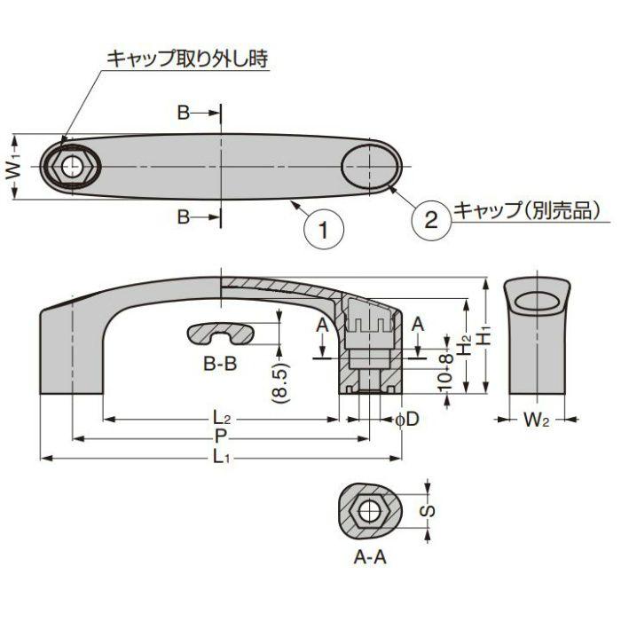 ランプ印 ハンドル MJH型 キャップ ブラック MJHC-BL