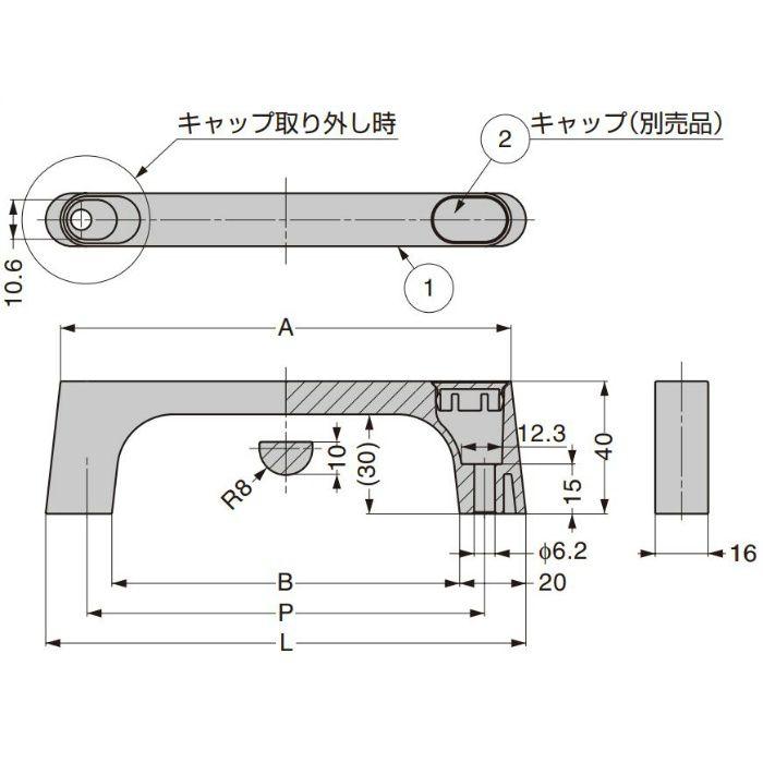 ランプ印 ハンドル KMH型 TBハンドルシリーズ キャップ グレー KMHC-GR