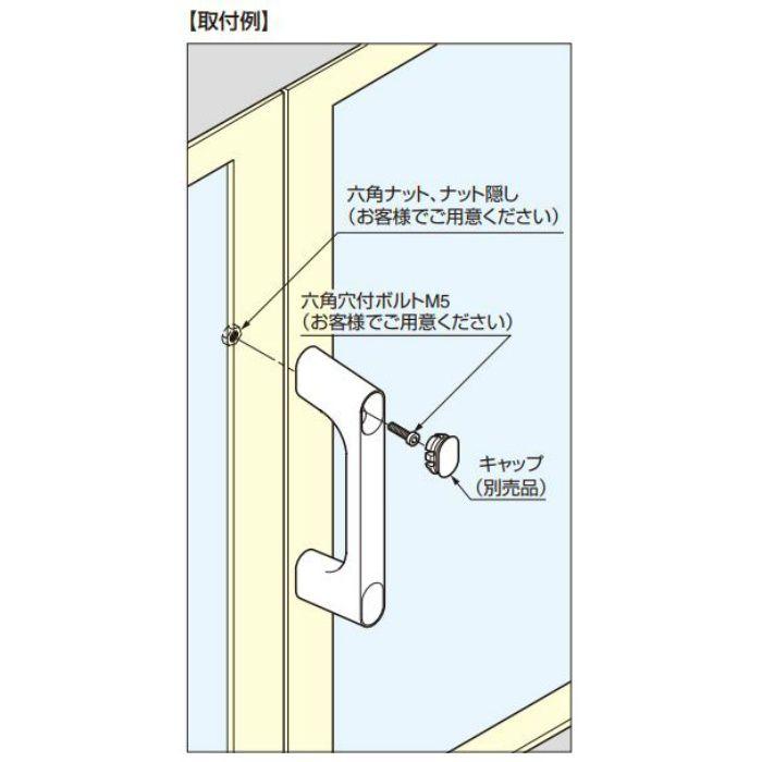 ランプ印 ハンドル KMH型 TBハンドルシリーズ キャップ ブラック KMHC-BL