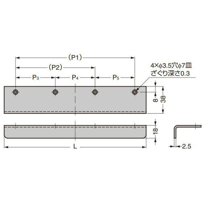 ランプ印 ステンレスアングルハンドル SN型 SN-50BL
