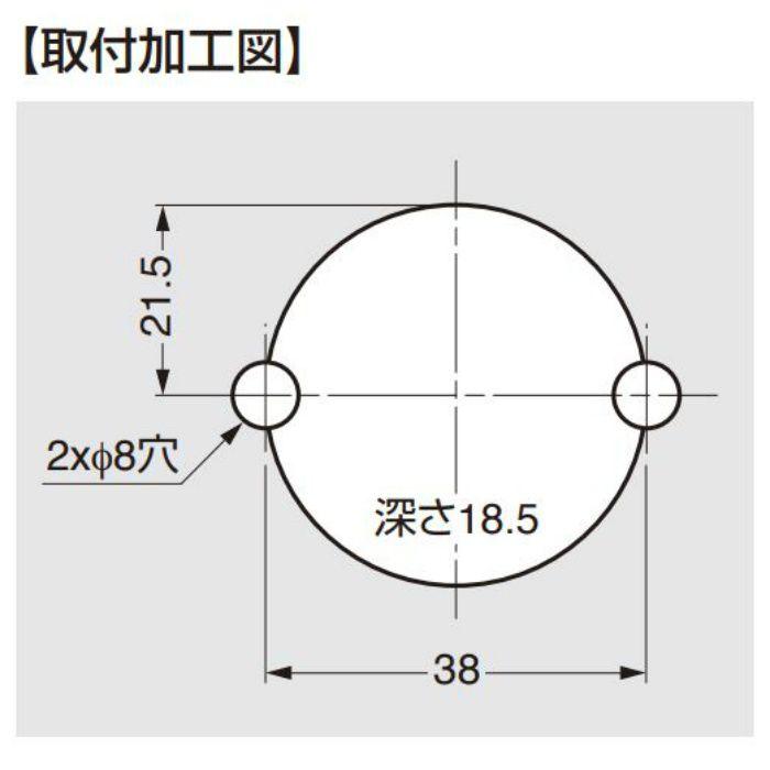 HEWI 埋込取手 MN1116Z50型 カッパー MN1116Z50G174