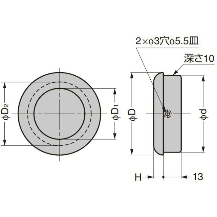 HEWI 掘込取手 538-ML型 マスタードイエロー 538-75ML-18