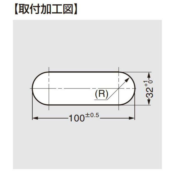 ランプ印 ステンレス鋼製 空気孔付き埋込取手 UTA-105型 ブラック UTA-105BL