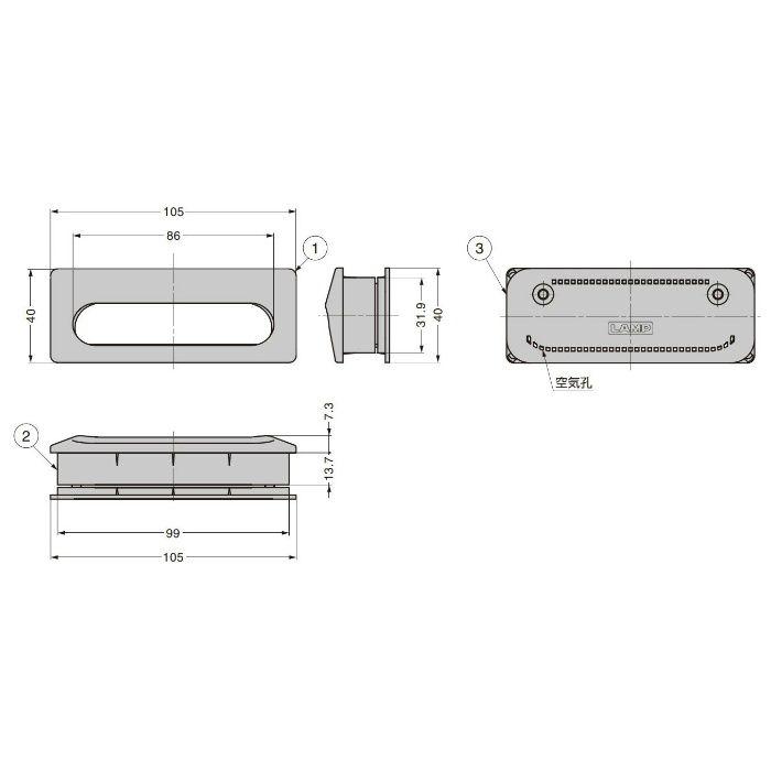 ランプ印 ステンレス鋼製 空気孔付き埋込取手 UTA-105型 ライトグレー UTA-105GR