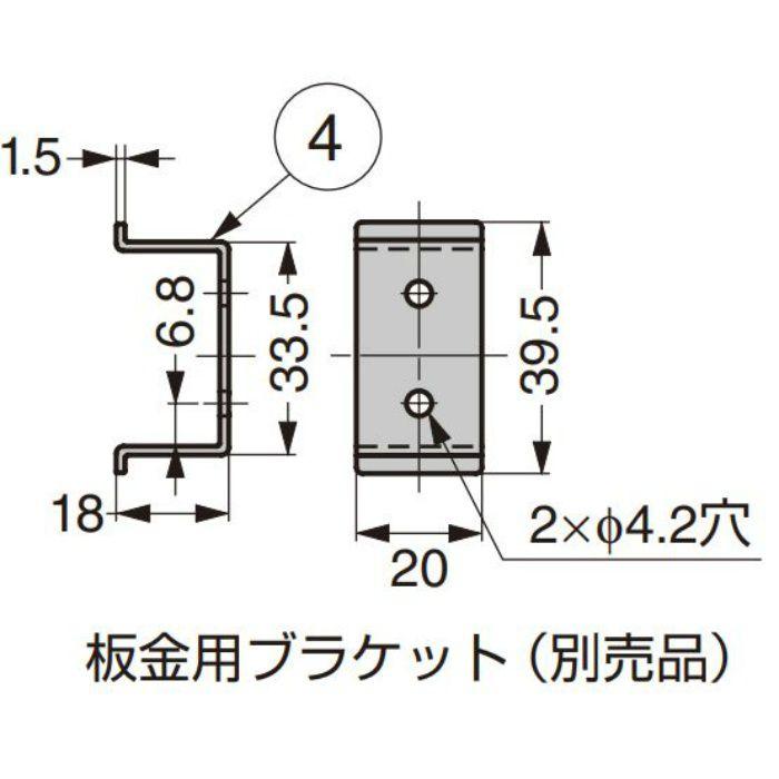 ランプ印 アルミ押出掘込ハンドル XLA-HHA型 板金用ブラケット XLA-HHA40B