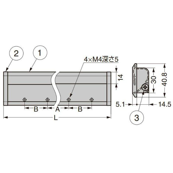 ランプ印 アルミ押出掘込ハンドル XLA-HHA型 本体 XLA-HHA600