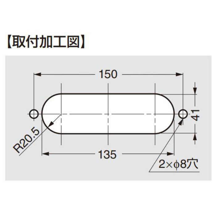 ランプ印 埋込取手 SD-160型 SD-160CR