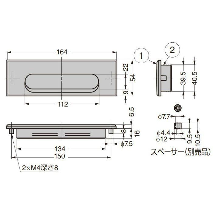 ランプ印 埋込取手 SD-160型 スペーサー BSP-8