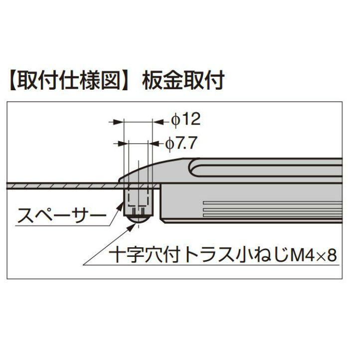 ランプ印 埋込取手 UTZ-130型 UTZ-130CR