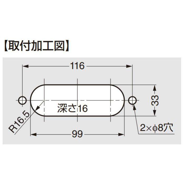 ランプ印 埋込取手 UTZ-130型 UTZ-130SCP