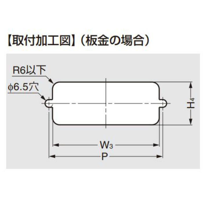 ランプ印 埋込取手 HH-JS型 ねじ取付 アイボリー HH-JS70-IV