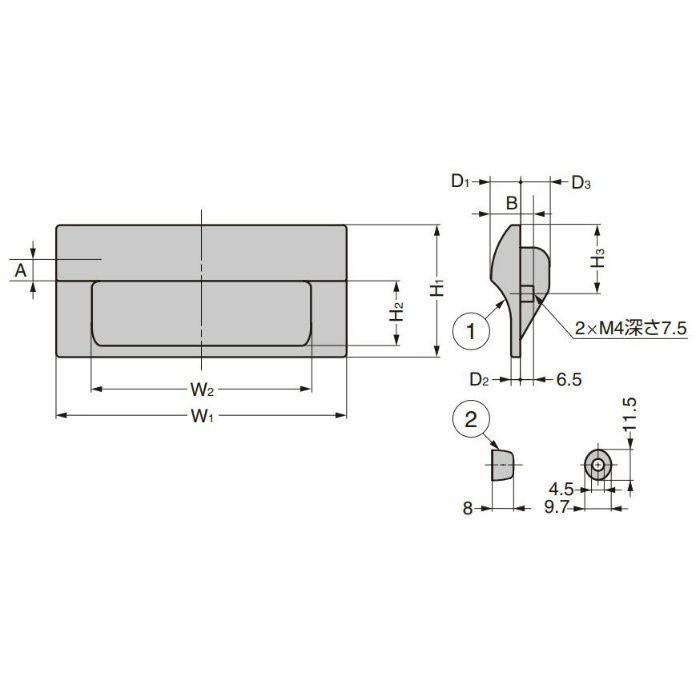 ランプ印 埋込取手 HH-JS型 ねじ取付 ブラック HH-JS110-BL