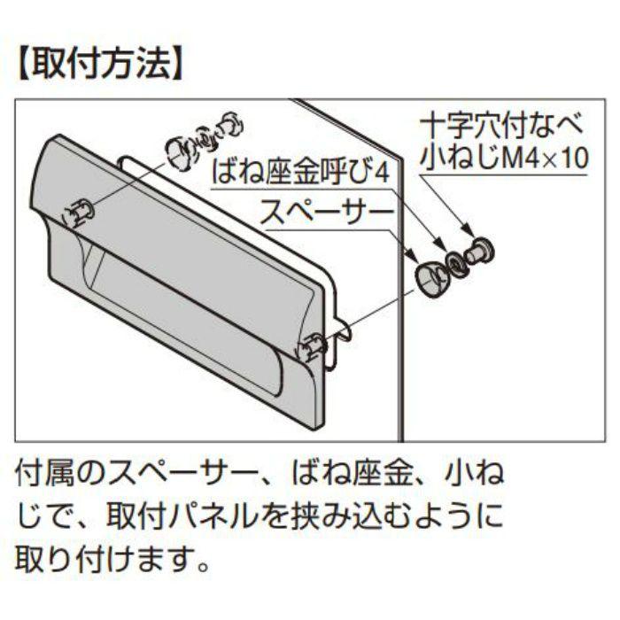 ランプ印 埋込取手 HH-JS型 ねじ取付 ブラック HH-JS140-BL