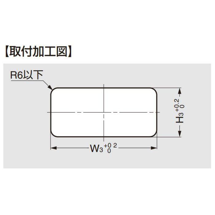 ランプ印 埋込取手 HH-JW型 ワンタッチ取付 ブラック HH-JW70-BL