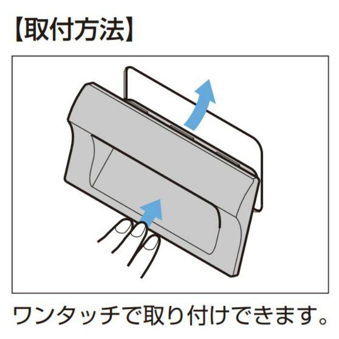 ランプ印 埋込取手 HH-JW型 ワンタッチ取付 ブラック HH-JW90-BL