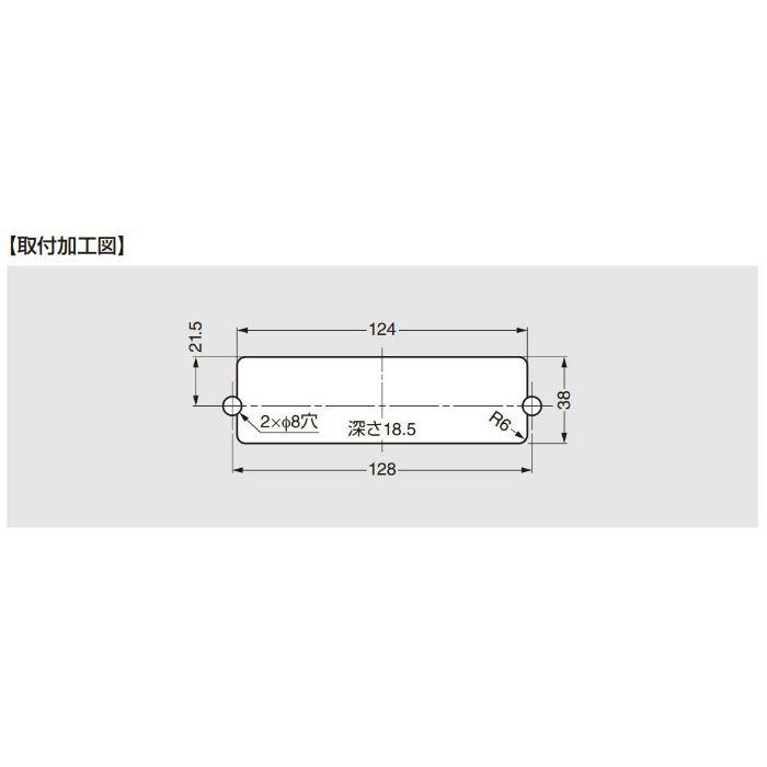 HEWI 埋込取手 MN1115Z128型 マットシルバー MN1115Z128E215