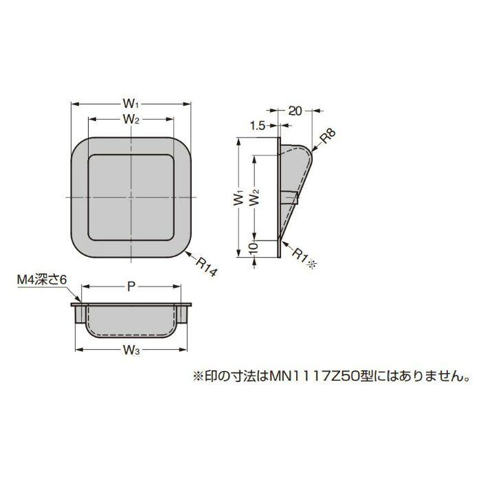 埋込取手 MN1117Z型 カッパー MN1117Z50G174