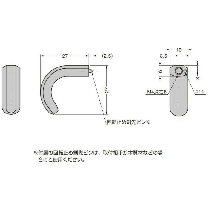 ZweiL ステンレス鋼製 つまみ ZL-1905 ZL-1905