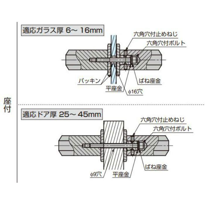 ZweiL ステンレス鋼製 ドアハンドル ZL-1501型 ZL-1501-WR-320 室内・室外セット