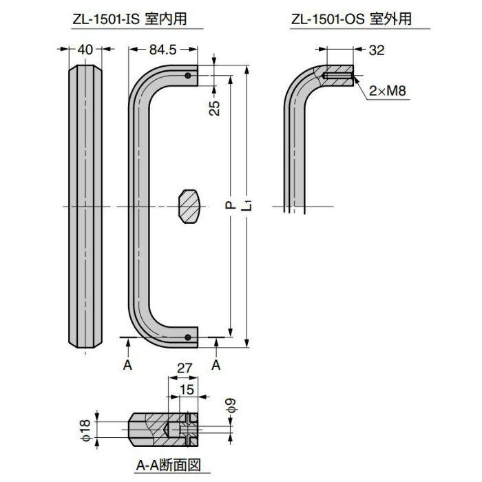 ZweiL ステンレス鋼製 ドアハンドル ZL-1501型 ZL-1501-OS-320