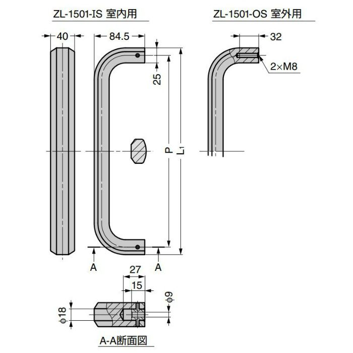 ZweiL ステンレス鋼製 ドアハンドル ZL-1501型 ZL-1501-OS-640